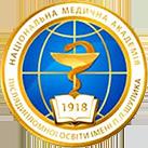 Емблема Національної медичної академії післядипломної освіти ім. Шупика