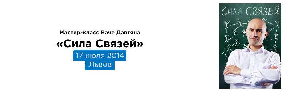 Авиабилеты москва ташкент за 7000