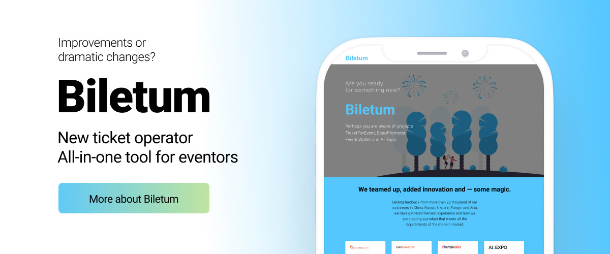 Biletum. All-in-one tool for eventors