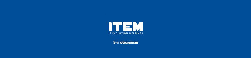 ITEM 2017: Конференция о развитии успешного IT-бизнеса в Украине